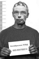 оленевод бердыев фото