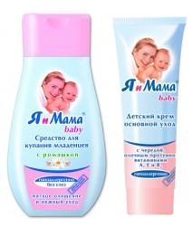 Ю-мама тестирует новую косметическую серию по уходу за малышами