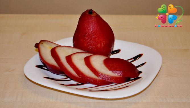 Груши в красном вине - простой и изящный десерт