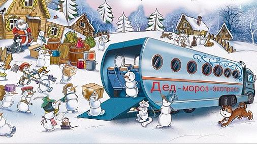 Сказки о снеговиках в преддверии Нового года