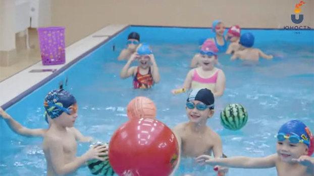 """Спорткомплекс """"Юность"""". Какой вид спорта выбрать для ребенка?"""