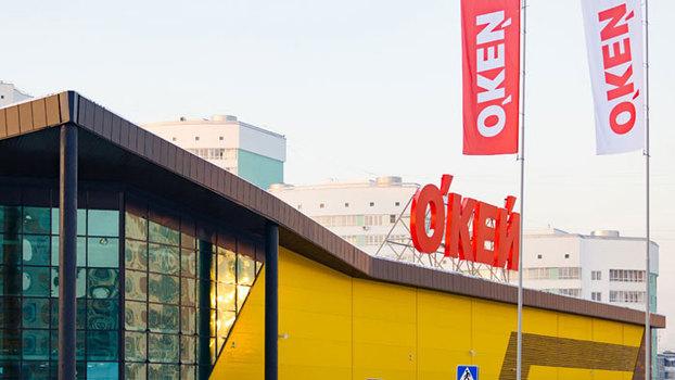 Новый семейный гипермаркет «О'кей» на Ботанике