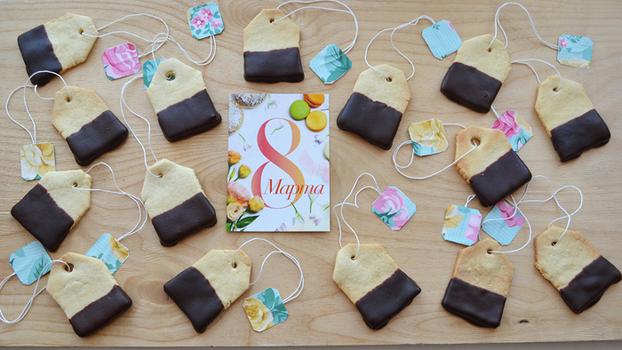 Печенье в подарок на 8 Марта. Делаем вместе с детьми!