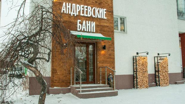 Новый взгляд на общественные бани: в Андреевские бани на тест-драйв отправились ю-мамы!