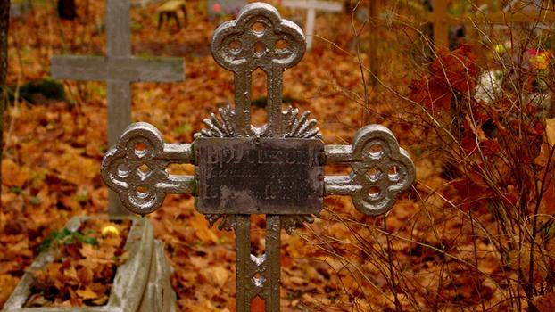 Умер человек. Что делать? Советы по самостоятельной организации похорон