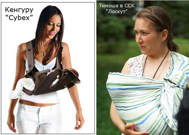 Ребенку 4 месяца кенгуру или эргрномичный рюкзак рюкзак him