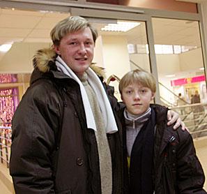 Magistr с сыном