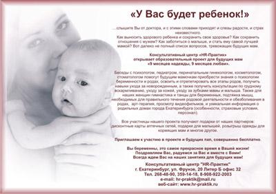 для будущих мам картинки