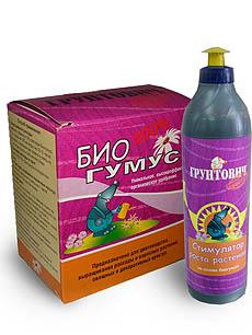 Биогумус Для Орхидей Жидкий Инструкция По Применению - фото 2
