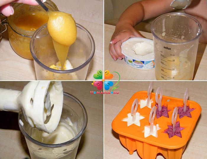 мороженое в формочках икеа рецепты