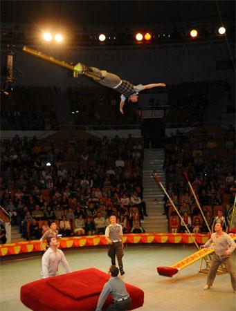 Империя львиц.  Алжирские хищники на арене Екатеринбургского цирка.
