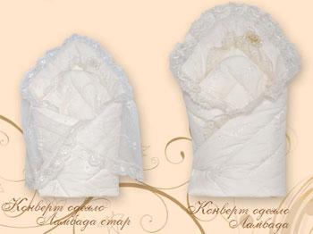 Little Star Одежда Для Новорожденных Интернет Магазин