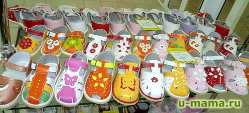 Туфли на танкетке для девочек статья