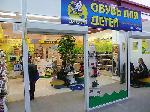 Магазины ECCO в Екатеринбурге | Адреса, номера