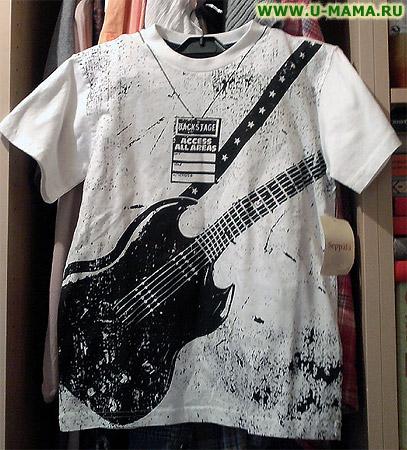 Сегодня это майка-гитара.  Весь набор ... исполнить гитарное сол.