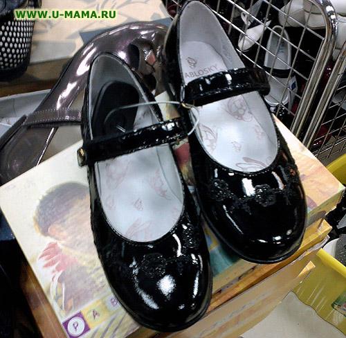 Туфли Для Девочек 8 Лет