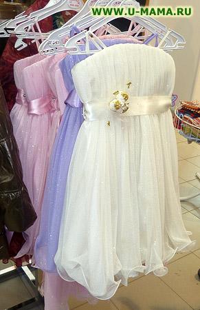 Брендовая одежда для девочек подростков с доставкой