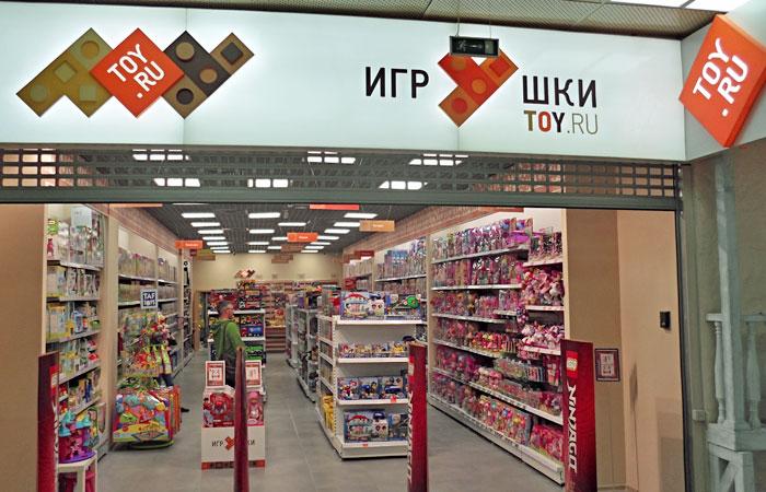 Той.ру интернет магазин игрушек спб