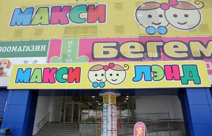 Отзывы о Детская обувь Бамбини - otzovik com