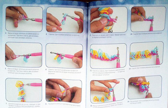 Плетем из резиночек пошагово