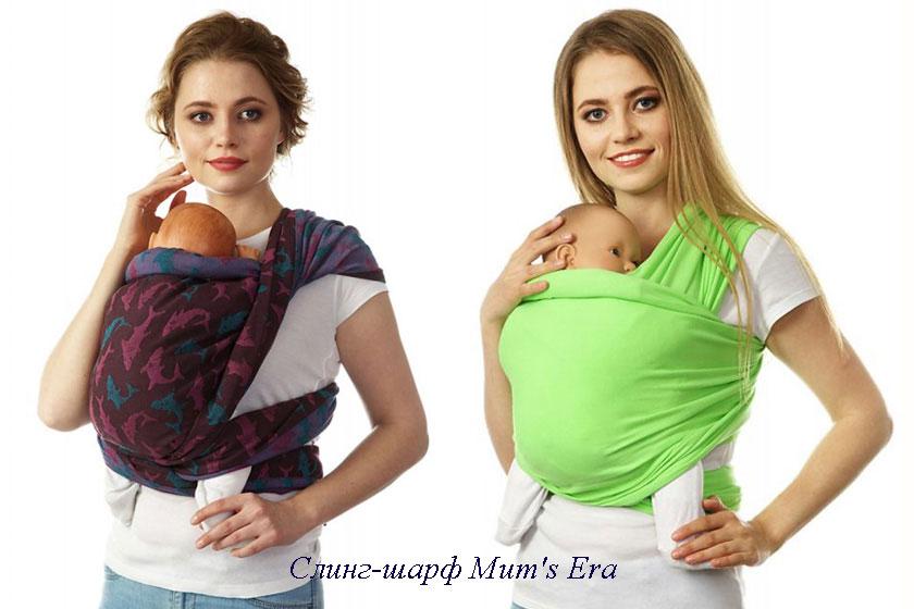 fd61a0b4703c Ею мама приматывает к себе ребенка в самых разных положениях, все они  физиологические. Носить малыша в шарфе ...