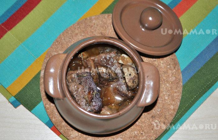 Новогодние рецепты. Говядина с грибами в горшочке