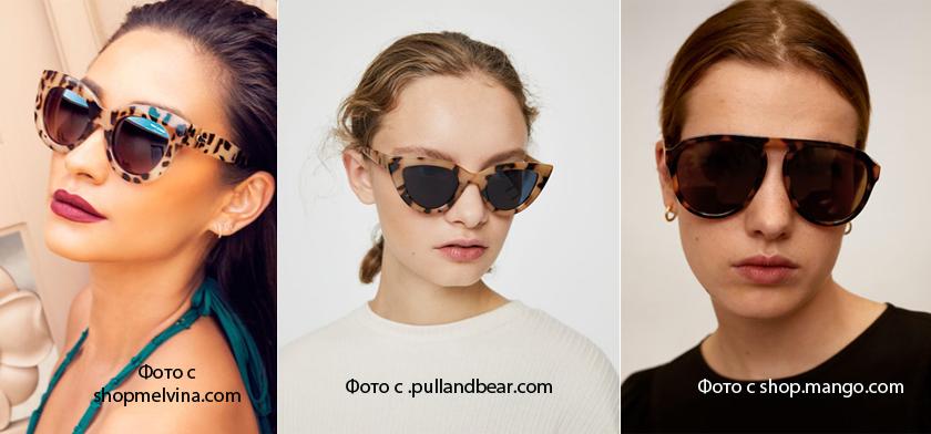 Модные солнцезащитные очки 2020. Актуальные модели