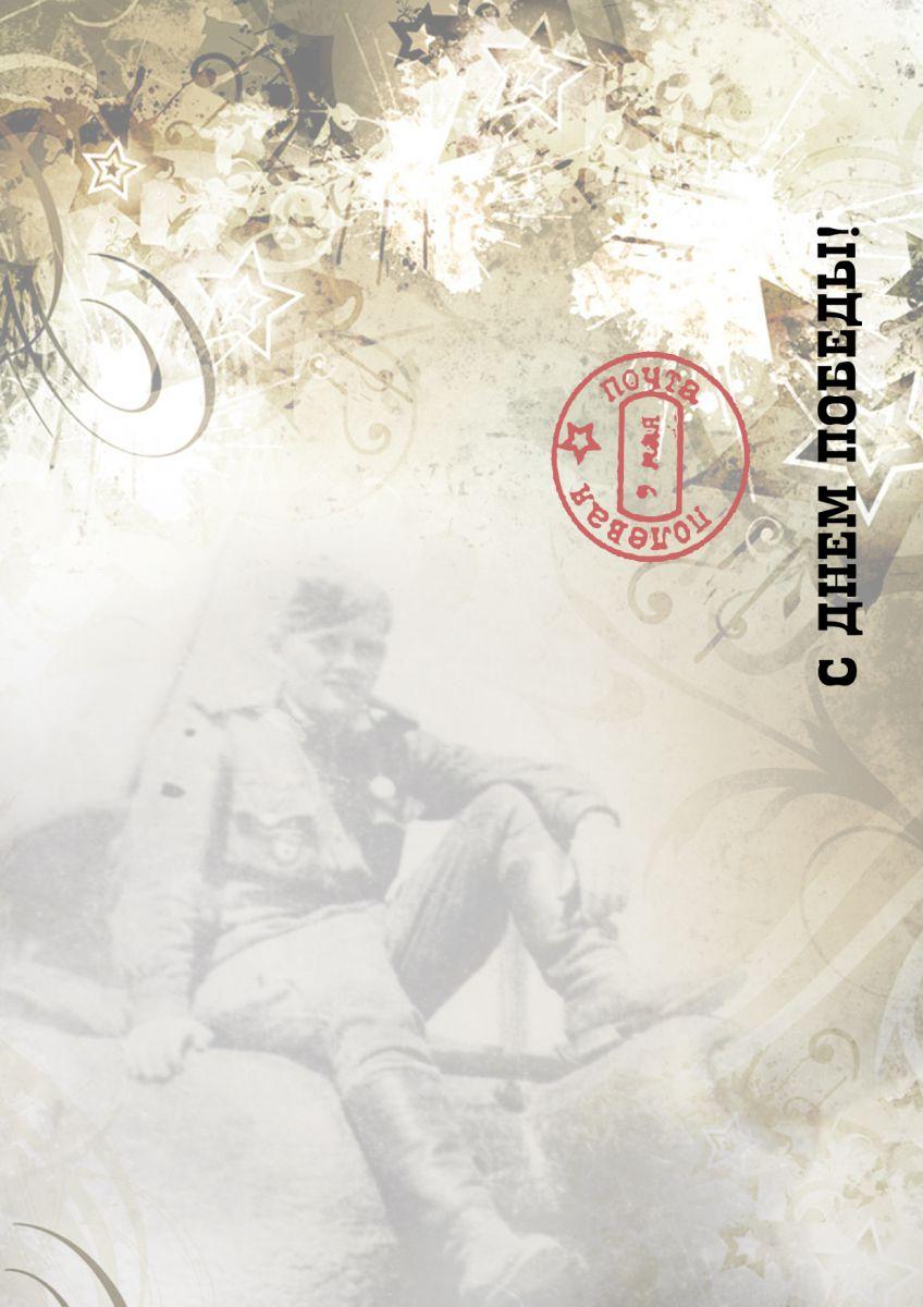 Полевое письмо – открытка ветеранам на День Победы своими руками