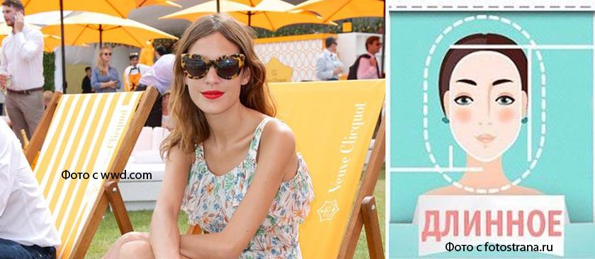 Модные солнцезащитные очки 2020. Правила подбора очков по форме лица