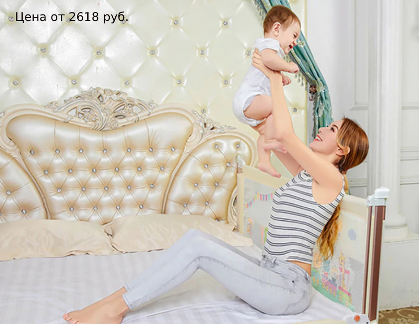 Что купить 11.11 на AliExpress для облегчения мамских забот и работы по дому