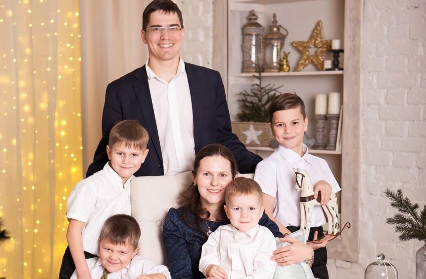 Многодетные семьи. Награды за многодетность