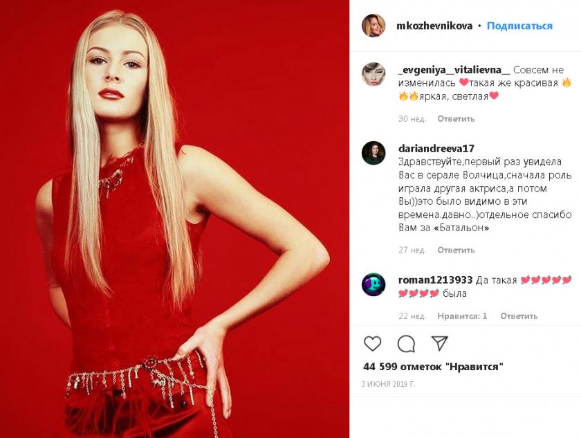 Звездная эволюция: как выглядели российские артисты в начале карьеры