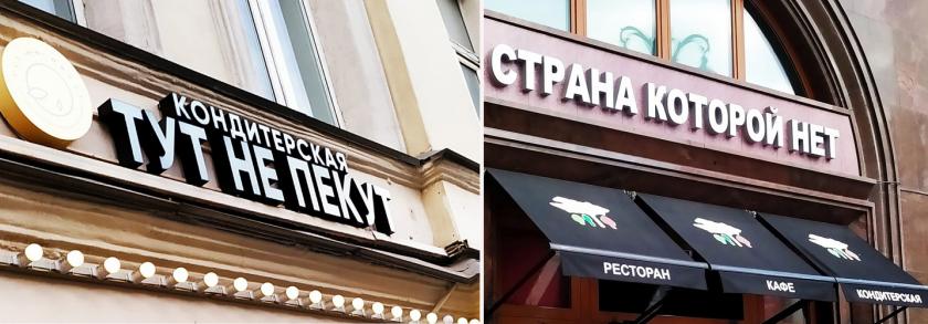 Куда сходить с детьми в центре москвы
