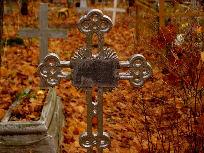 Как хоронить если нет денег на похороны