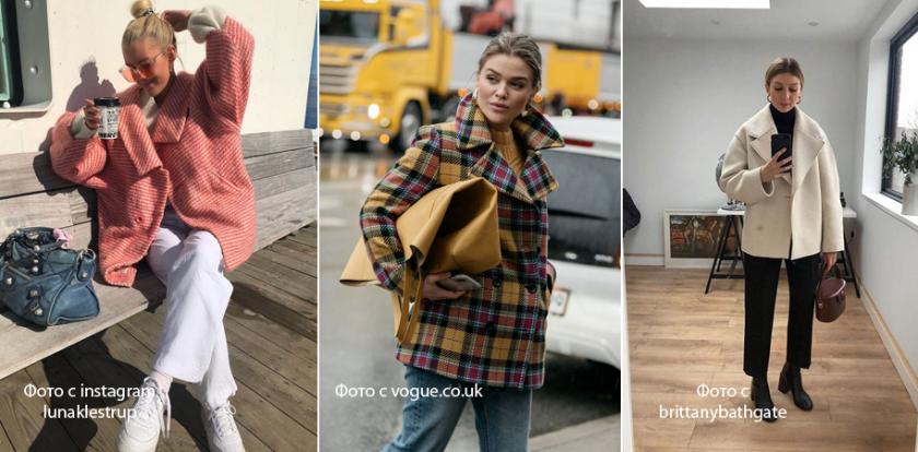 Какое пальто купить на осень? 8 модных демисезонных пальто 2019