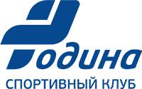Спортивные секции в Екатеринбурге 2020-2021