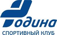 Спортивные секции в Екатеринбурге 2019-2020