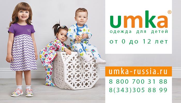 Летний гардероб для малышей