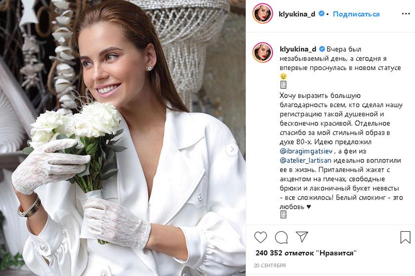 Звездные свадьбы 2019