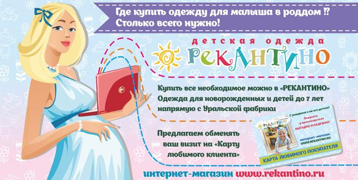 f0d2b34b1 Одежда для новорожденных. Приданое для малыша. Список покупок для ...
