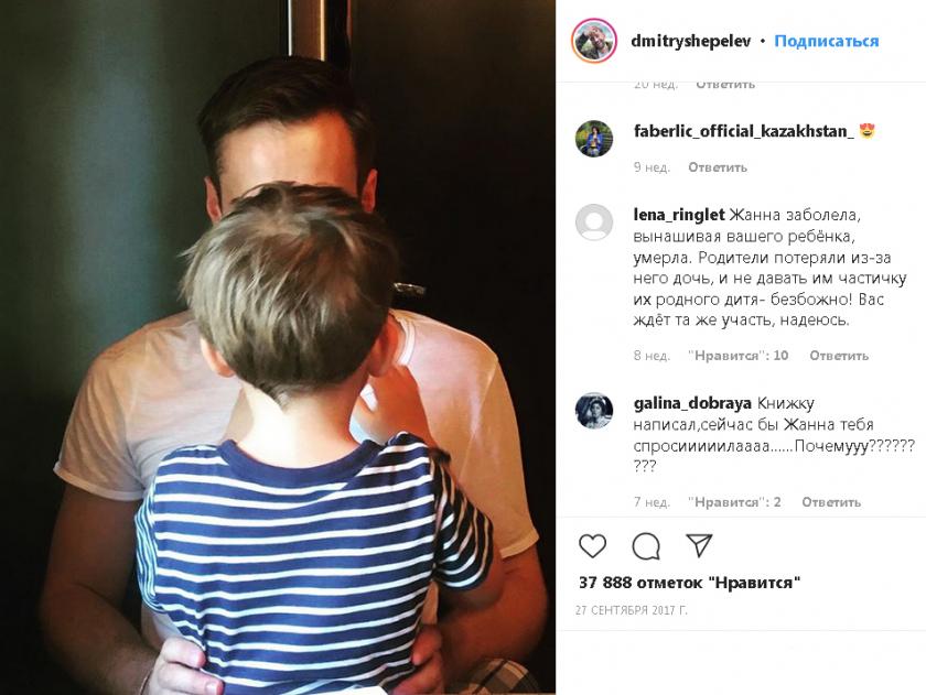 Знаменитые российские отцы, в одиночку воспитавшие своих детей
