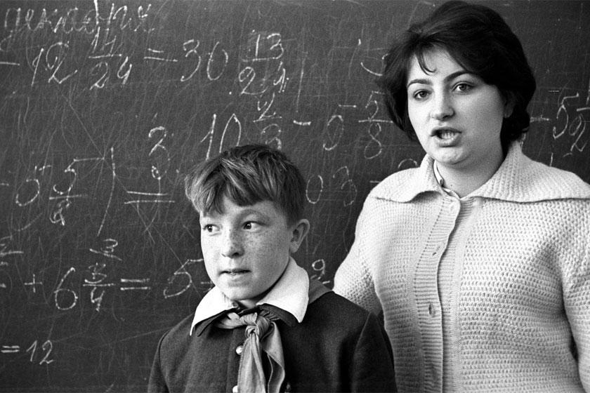 Права учителя по отношению к учащимся