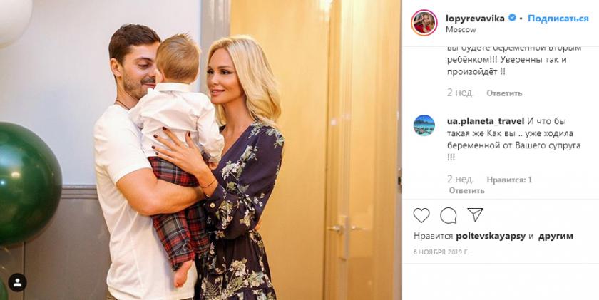 Знаменитости, ставшие в 2019 году родителями