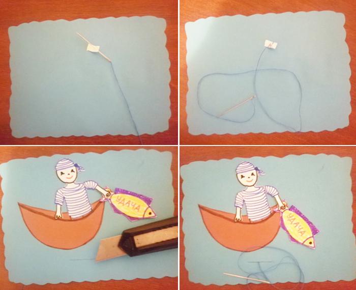 что дедушке открытку на день рождения своими руками рыбалка редактор паинт
