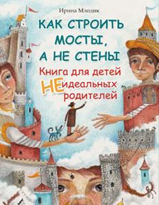 Автор: ptica_weВсе статьи автора добавить в библиотеку03 сентября 2013 года