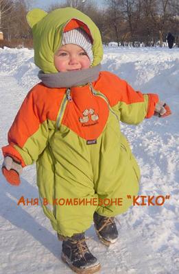 Ооооочень хорошая инфа по выбору зимней одежды для ребенка. Я теперь в теме))