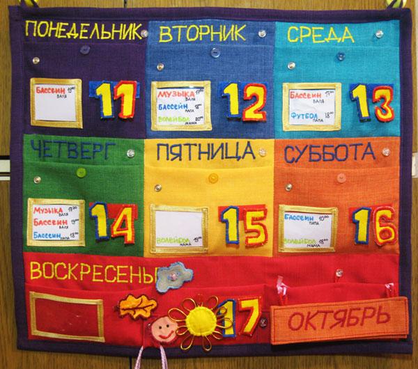 http://u-mama.ru//img/news2/000000001_385.jpg